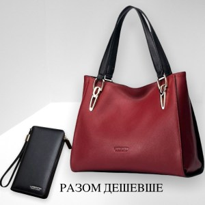 Подарунок для жінки Комплект: Червона сумка з чорними ручками + Гаманець-клатч Натуральна шкіра LAORENTOU, Casual