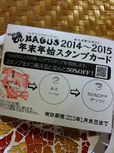 2014-12-01-14-01-21_photo