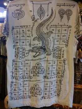 タイの伝統タトゥー、サクヤン(Sak yant)