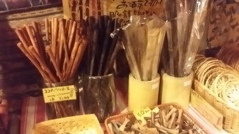木彫りのお箸