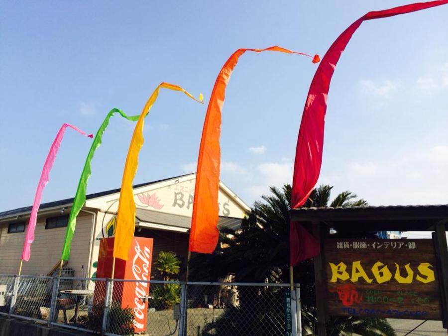 バリ島三角旗【ウンブルウンブル】