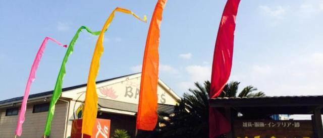 バリ島の【ウンブルウンブル】三角の旗