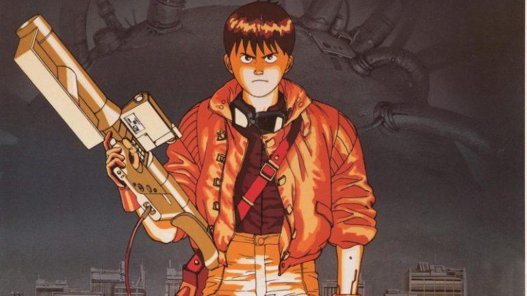 Akira best seinen