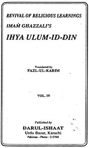 Ihya Ulumuddin, Vol. 4: Constructive Virtues