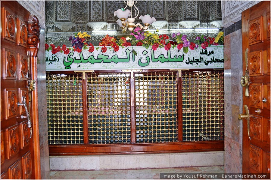 Inside the Mausoleum of Sayyidina Salman al Farsi · Baghdad, Iraq (2013)