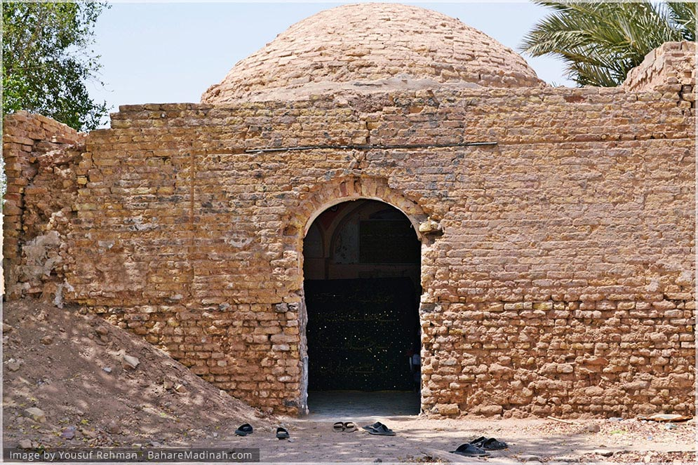 Mausoleum of Shaykh Bahlul Majnun, teacher of Imam Abu Hanifa · Baghdad, Iraq (2013)