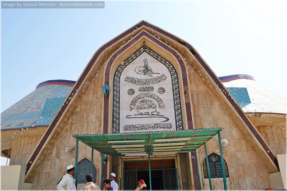 Mausoleum of Shaykh Ma'ruf al Karkhi · Baghdad, Iraq (2013)