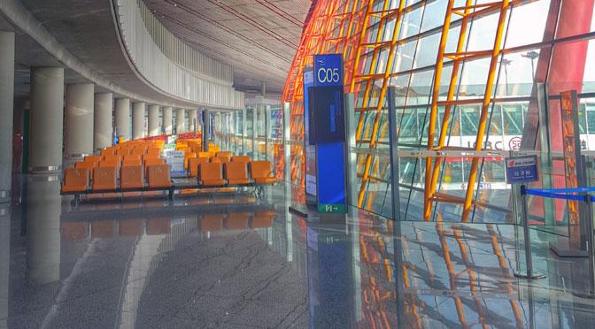 El aeropuerto de Beijing, con una reminiscencia de Buenos Aires