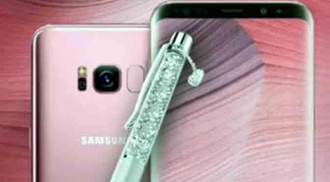 Mes de la madre: Claro y Samsung ofrecen S8 Pink más lapicera Swarovski