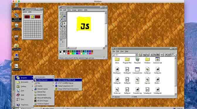 El regreso del Windows 95, ahora en una aplicación
