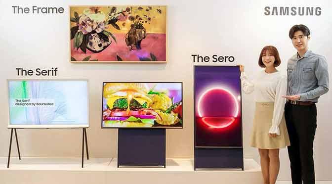 Samsung anuncia un televisor vertical