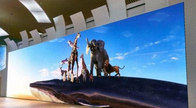 Sony presenta una pantalla gigante con resolución 16K