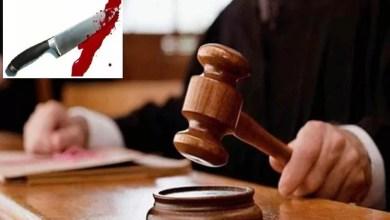 Photo of يمني ذبح أخته في المحكمة.. فكيف نجا من القصاص؟!