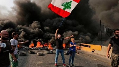 Photo of لبنان.. قطع طرقات في ثاني أيام «أسبوع الغضب»