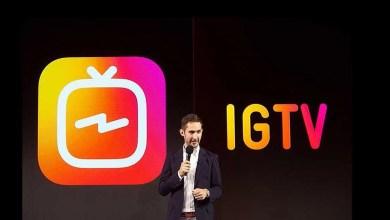Photo of «إنستغرام» يحذف زر «IGTV» من واجهته الرئيسية