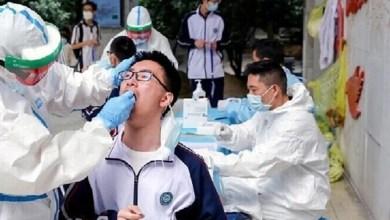 Photo of الصين تقرر إجراء فحص كورونا لجميع سكان ووهان