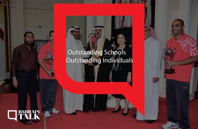 Outstanding schools and Outstanding Individuals