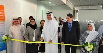 Academic Book Fair inaugurated