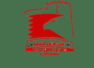 East Riffa Club congratulates HM King