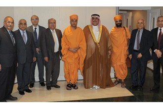 Foreign Minister receives Indian delegation