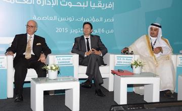 Bahrain attends 2nd MENAPAR Conference