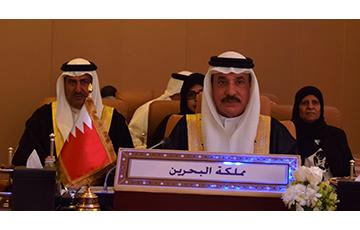 Bahrain attends GCC meeting