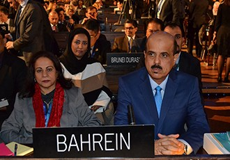 Bahrain elected UNESCO's General Conference Vice President