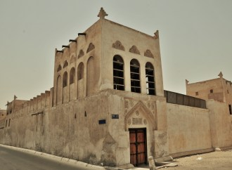 Discover Muharraq's Hidden Charms