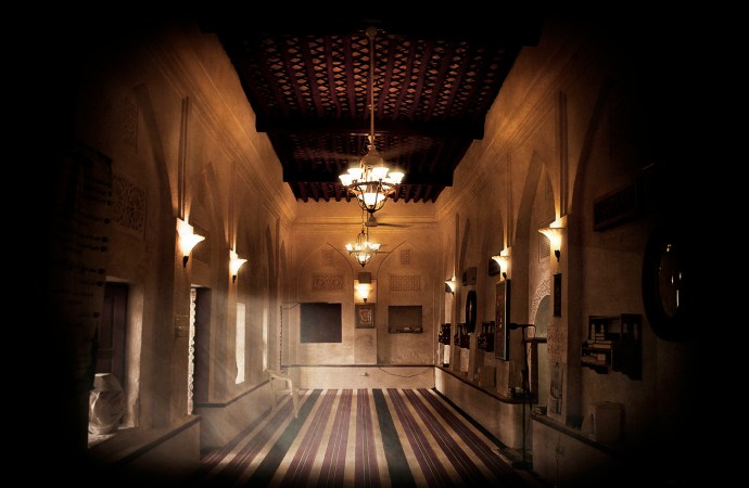 Siyadi Mosque