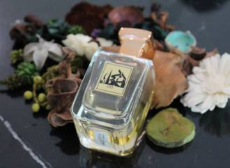 Al Bait Al Khaleeji For Perfumes