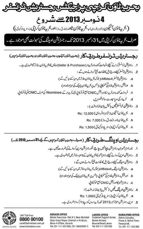 Bahria Town Karachi Registration Transfer and Opening start