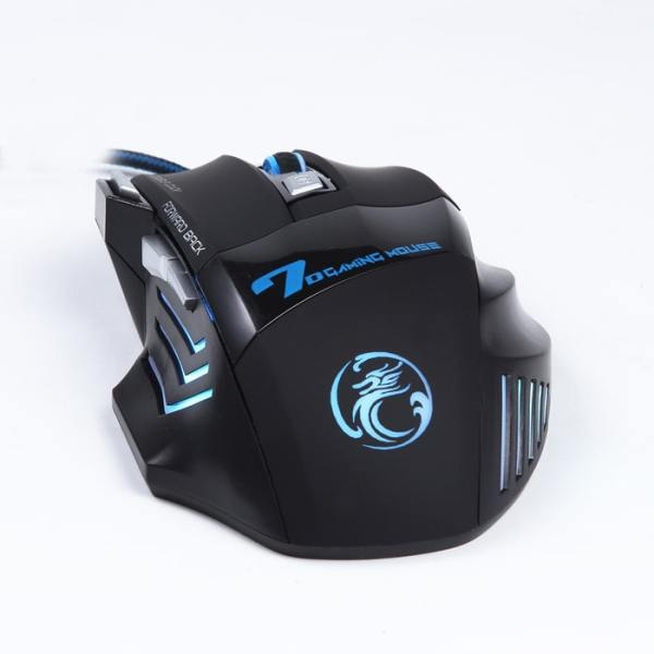 Gaming+Mouse+Side