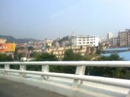 Perumahan di Xiamen China