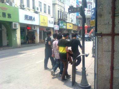 Pejalan Kaki di Xiamen China