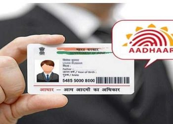 you-can-update-or-change-your-photo-in-aadhaar-card-online-check-process