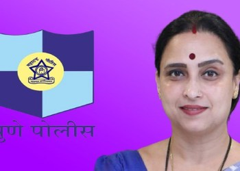 chitra-wagh-pune-police