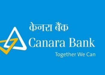 canara-bank-mega-e-auction-of-properties-on-16-march-and-26-march-2021-details-here