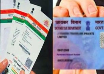link-pan-card-with-aadhaar-before-march-31-2021-fine-of-rs-10000-know-case