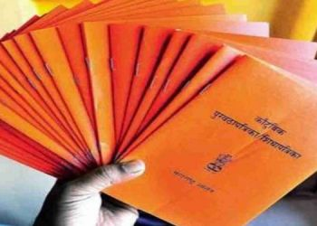 know-about-how-add-new-member-name-and-mobile-number-ration-card