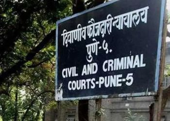 pune-court-to-remain-closed-till-sunday-mumbai-high-court-notices-there-will-be-a-hearing-on-remand-during-the-holidays