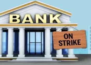 two day 15 and 16 march bank strike sbi bank of maharashtra services likely to be hit