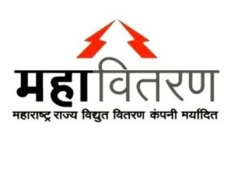 demand-to-stop-load-shedding-on-the-occasion-of-ramadan-statement-to-the-engineers-of-mahavitaran