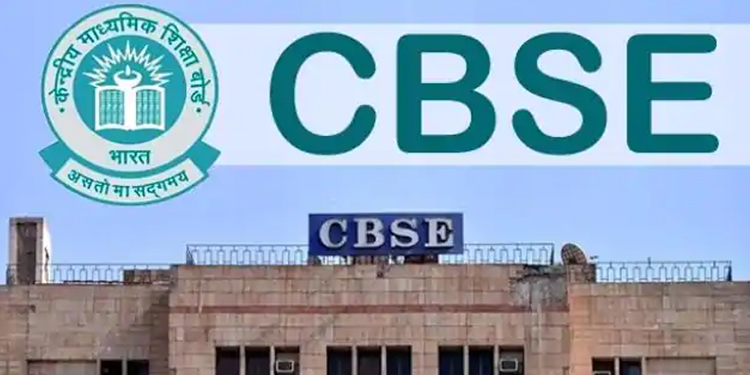 cbse-12th-class-result-2021-will-cbse-adopt-30-30-40-formula-for-12th-result-read-details