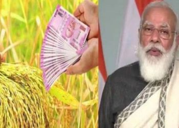modi-govt-giving-42k-rupees-annually-for-pm-kisan-beneficiaries-how-can-you-take-this-benefits