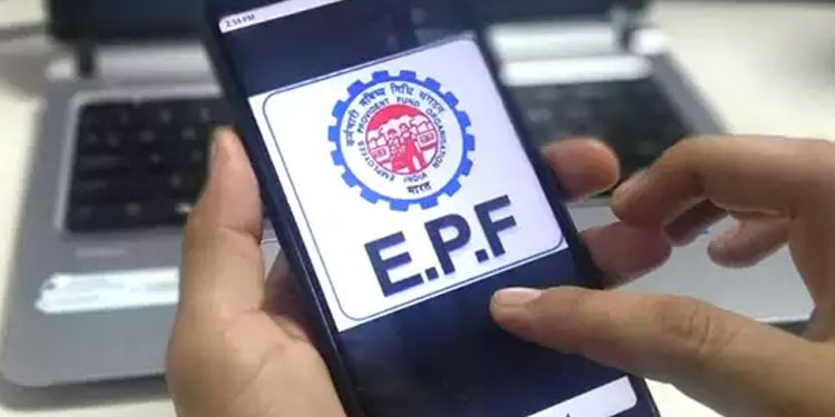 epfo-alert-saving-scheme-nominees-aadhaar-will-have-to-be-linked-with-pf-account-photo-will-also-have-to-be-uploaded