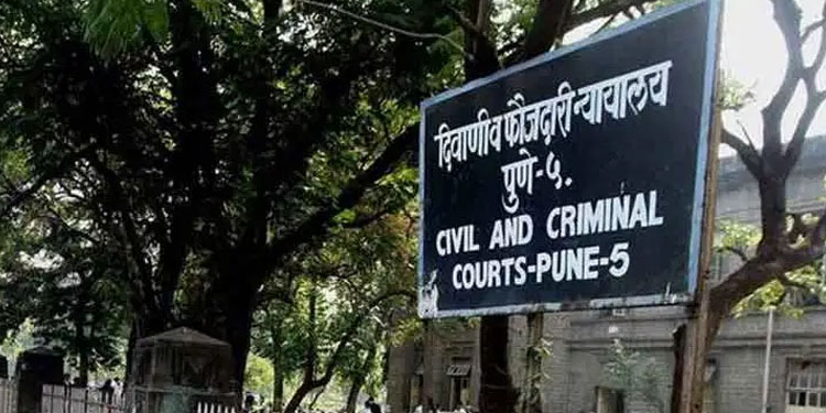 Shivajinagar District court proceedings again in one shift The hearing will be held from 11 am to 3 pm