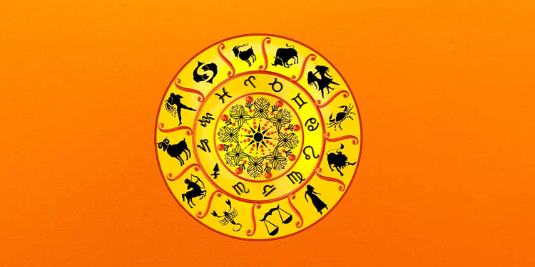 June 18 Horoscope: 'These' 5 horoscopes will benefit, signs of progress in job-trading, for others it is Friday
