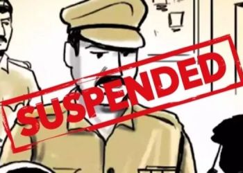 pune-sub-inspector-of-police-suspended-after-preliminary-probe-into-bribery-case