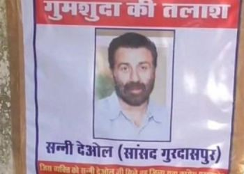 missing-poster-of-actor-sunny-deols-flashed-railway-station-pathankot-and-gurdaspur