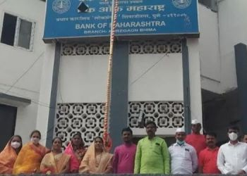 government-trampled-on-foot-in-koregaon-bhima-mask-program-without-violating-the-rules-of-corona
